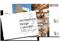 施工写真集「未来想造の家」~家づくりの物語り